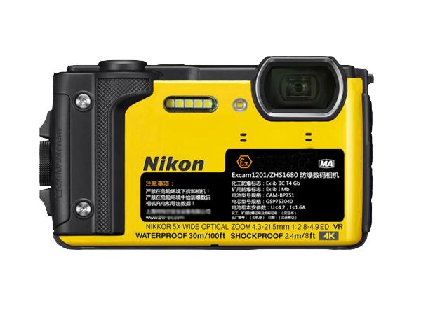 化工防爆照相机,矿用防爆照相机,本安防爆相机