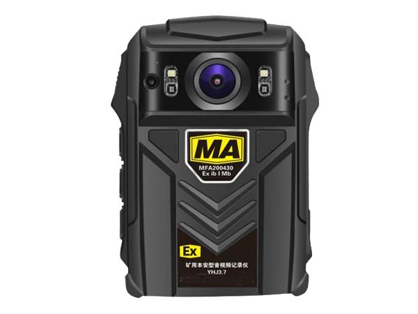 矿用防爆执法记录仪,防爆执法记录,4G防爆执法记录仪,视频记录仪