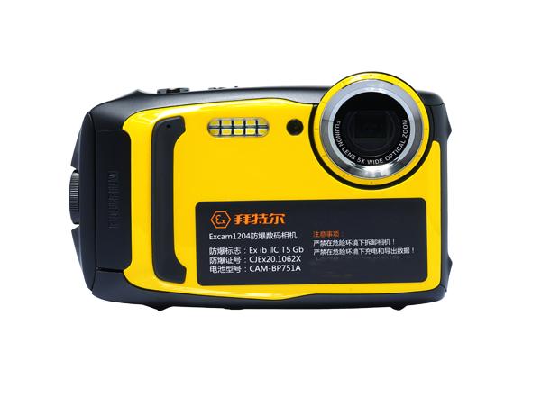 化工防爆相机厂家,防爆数码相机,防爆照相机价格,石油化工防爆照相机