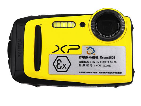 防爆照相机,防爆数码相机,化工防爆相机,卡片防爆相机,富士,excam1805,卡片防爆相机